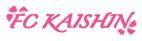 th_kaishin