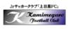 th_kamime_fc